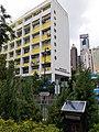 HK WC 灣仔 Wan Chai 摩利臣山道 Morrison Hill Road 遊樂場 Playground August 2020 SS2 02.jpg