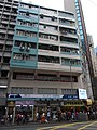 HK Wan Chai Road 101 灣仔道 Sunday May-2012.JPG