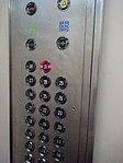 HK Yuen Long 順豐大廈 Shun Fung Building OTIS lift botton panel 31st floor March 2016 DSC.JPG