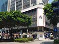 HSBC Macau Headquarter.jpg