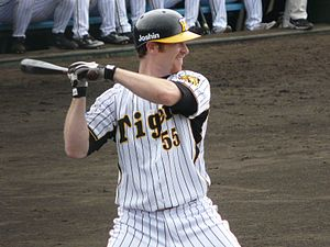 Lew Ford - Ford batting for the Hanshin Tigers in 2008.