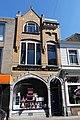 Haagdijk 71, Breda P1490025.jpg