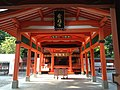 Haiden of Kashii Shrine 2.jpg