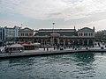 Haldun Taner Sahnesi, Istanbul (P1100174).jpg