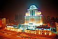 Harbin Municipal Procuratorate 07.JPG