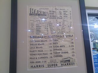 Harris Teeter - A 1950 ad for Harris Supermarkets.  Displayed at Harris Teeter's store on Central Avenue in Charlotte, North Carolina.