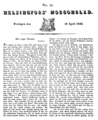 Helsinginfors Morgonblad 12.4.1833 small.png
