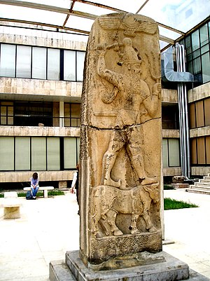 Til Barsip - The Ahmar/Qubbah stele, discovered in the Euphrates just downriver from the site of Til Barsip