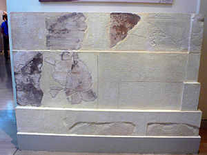 Delphic Hymns - The fragments of both hymns in the Delphi Archaeological Museum