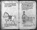 Hindi Manuscript 191, fols 99 verso 100 rect Wellcome L0024292.jpg