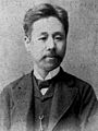 Hirayama Shigenobu.jpg