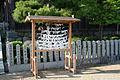 Hiromine-jinja by CR 38.jpg
