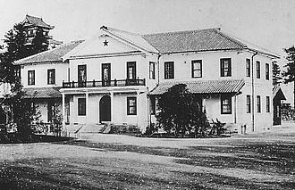 5th Division (Imperial Japanese Army) - 5th Division HQ, Hiroshima.