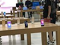 Hk Kwan tong apm mall shop Apple Store interior august 2017 05.jpg
