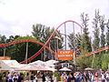 Holiday Park GeForce 08.JPG