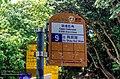 Hong Kong (16347933264).jpg