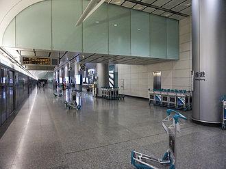 Hong Kong Station - Platform 1