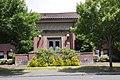 Hoquiam Timberland Library (July 2016).jpg