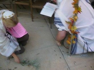Hoshana Rabbah - Beating of the willows at the Ziegler School of Rabbinic Studies