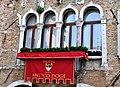 Hotel Ca' Sagredo - Grand Canal - Rialto - Venice Italy Venezia - Creative Commons by gnuckx - panoramio (23).jpg