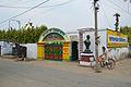 House Of Jagat Seth - Mahimapur - Murshidabad 2017-03-28 6135.JPG
