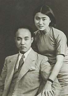 Zhi Mei in 1933 with Hu Feng