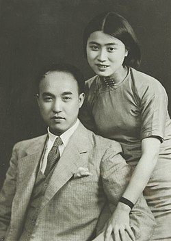 Hu feng and his wife.jpg