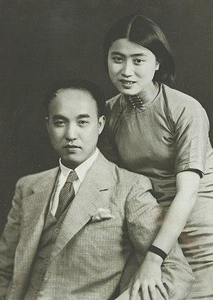 Hu Feng - Hu Feng and his wife, Mei Zhi (1933)