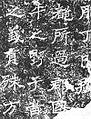 Huangdinanxunzhisong 2.jpg