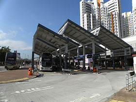 Hung Fuk Estate Public Transport Interchange (blue sky and full view).jpg