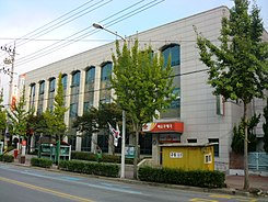 Hwasun Post office.JPG