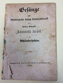 reform congregation keneseth israel philadelphia wikipedia