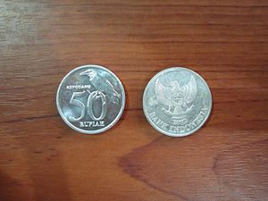 Indonesian rupiah - Image: IDR 50 Koin