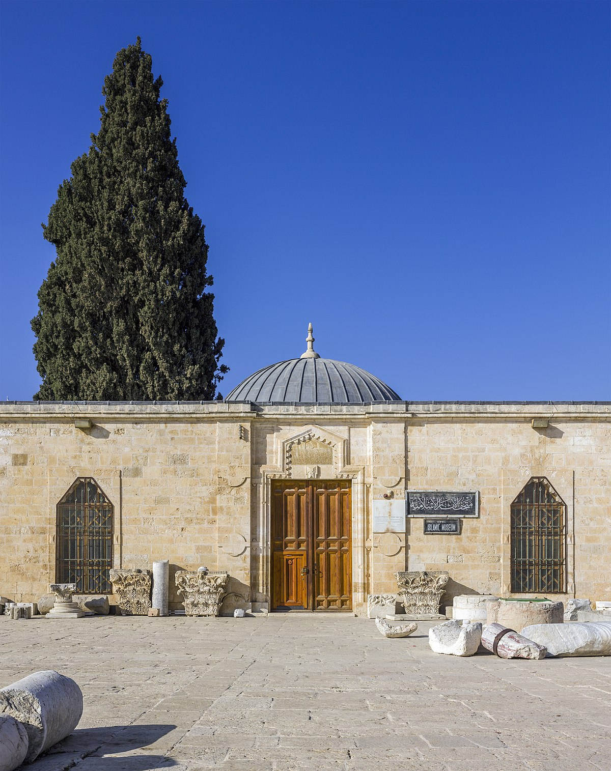 temple muslim Question: what is the meaning and significance of the temple mount answer: the temple mount is the holiest site in judaism, the third holiest site in islam, and a revered site to.