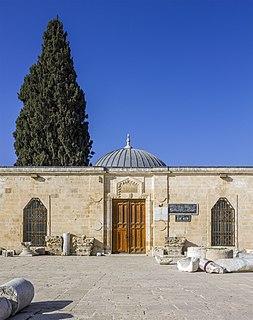 Islamic Museum, Jerusalem Museum in Jerusalem