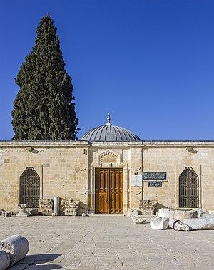 Islamic Museum, Jerusalem - Islamic Museum entrance