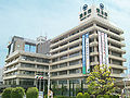 Ibaraki City Hall.JPG
