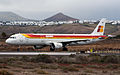 Iberia A321 EC-JMR (3232801656).jpg