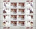 Ice hockey players 2000 stampsheet of Latvia.jpg