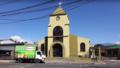 Iglesia de Cinco Esquinas de Tibás.png
