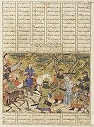 Il-Khanid Dynasty, Ardashir Captures Ardavan, circa 1330-1340 AD