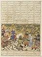 Il-Khanid Dynasty, Ardashir Captures Ardavan, circa 1330-1340 AD.jpg