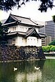 Imperial Palace moat, Tokyo.jpg