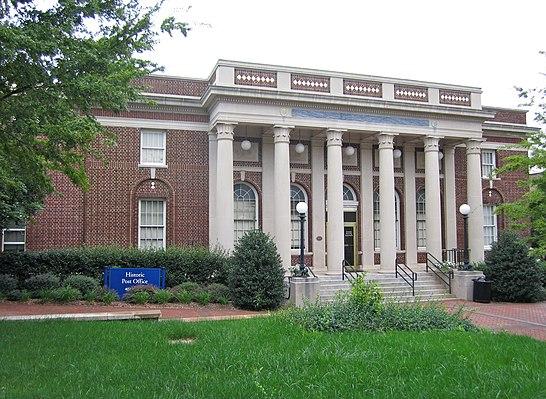 United States Post Office (Monroe, North Carolina)