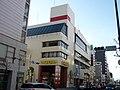 Inageya ESBI Tachikawa Minamiguchi.jpg