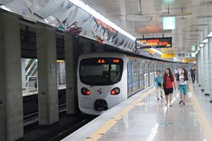 Bupyeong-gu Office Station - Image: Inchon metro EMU 1000