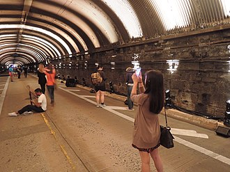 Park Avenue Tunnel (roadway) - Image: Inside Park Avenue Tunnel during Summerstreets uncut jeh
