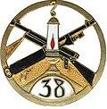 Insigne régimentaire du 38e Régiment d'Infanterie.jpg
