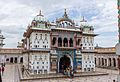 Interior View of Janaki Temple, Janakpur-September 22, 2016-IMG 7462.jpg