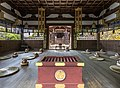 Interior view of the Buddhist temple Hounen Jonin Gobyo with red wooden chest and round straw carpets Chion-in Kyoto Japan.jpg